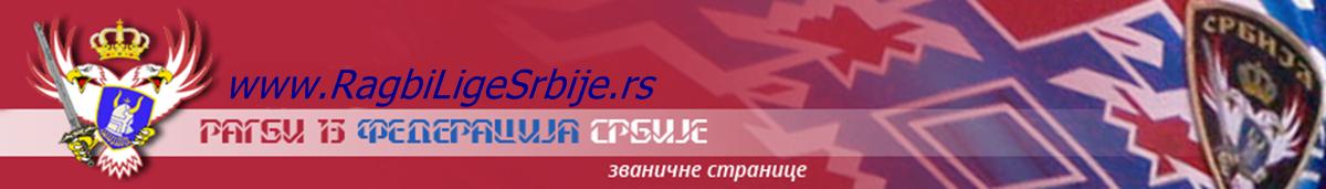 www.RagbiLigeSrbije.rs